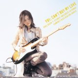 CD『CAN'T BUY MY LOVE (初回限定盤)(DVD付) [Limited Edition]』(YUI)