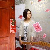 CD『It's all too much(初回生産限定盤)(DVD付) [Single] [CD+DVD] [Limited Edition]』(YUI)