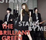 CD『Stand by me(初回生産限定盤)(DVD付) [Single] [Limited Edition]』(the brilliant green)